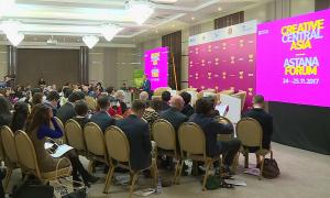 Елордада тұңғыш рет «Креативті Орталық Азия» экономикалық форумы өтті