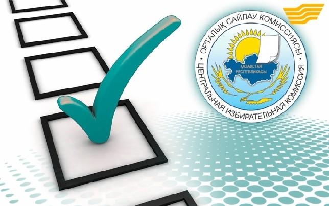 ЦИК РК подвела итоги внеочередных выборов депутатов Мажилиса парламента РК