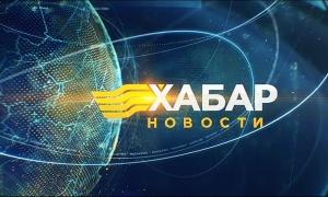 Выпуск новостей 21.00 от 13.02.2015