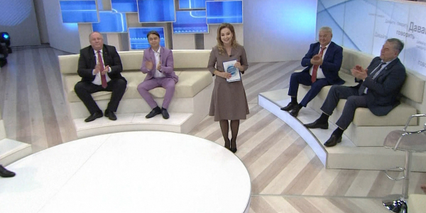 «Давайте говорить». День единства народа Казахстана