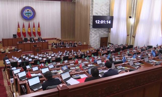 ЦИК Кыргызстана зарегистрировала 59 кандидатов на пост президента страны
