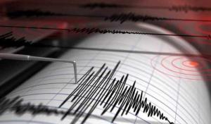 Землетрясение произошло в 55 км от Алматы