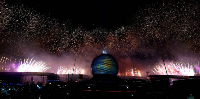 Фоторепортаж: Церемония закрытия EXPO 2017