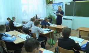 Инновационную систему отопления установили в одной из Петропавловских школ