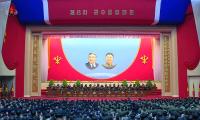 Тиллерсон: Вашингтон Готов к диалогу с Пхеньяном без предварительных условий