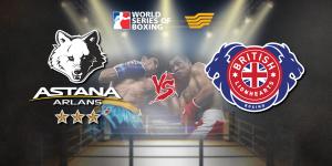 «Astana Arlans - British Lionhearts» всемирная серия бокса. Полуфинал