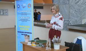 Форум молодежи «Я - казахстанец!» проводит столичная АНК
