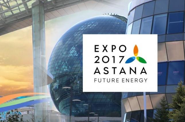 Египет стал самым посещаемым международным павильоном на EXPO 2017