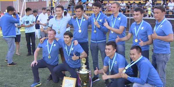 Завершился чемпионат РК по любительскому футболу