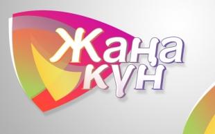 «ЖАҢА КҮН». Генеральный директор музыкального телеканала Арман Давлетьяров