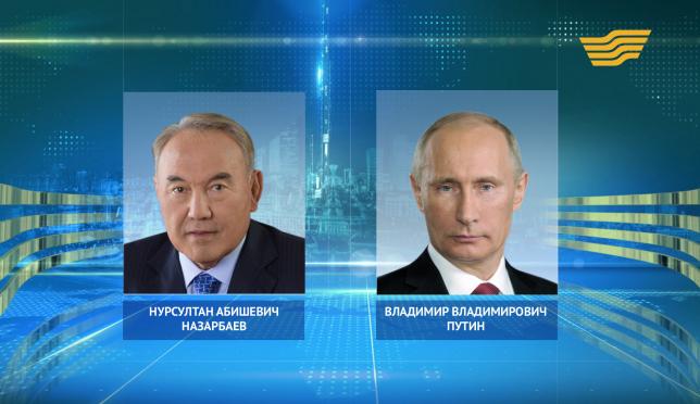 Н.Назарбаев поздравил В.Путина с 25-летием установления дипломатических отношений