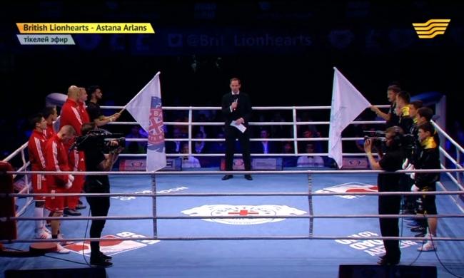 «Astana Arlans» – «British Lionhearts»