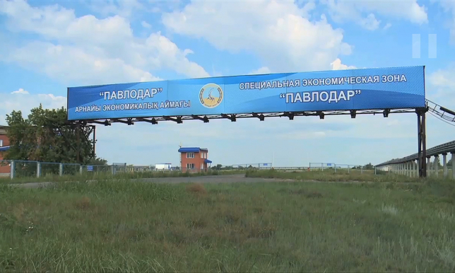Павлодардағы арнайы экономикалық аймақтан мыңнан астам адам жұмыс тапты