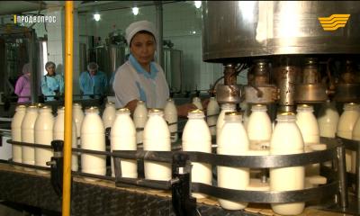 «Продвопрос». Молочный конгресс в Астане. Выбор лучшей тушенки. Казагро инвестирует в сельхознауку и производство. Международные выставки в столице