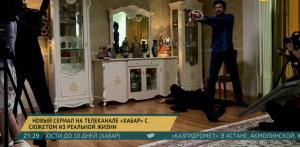 «Хабар» покажет осенью новый сериал «Аға»