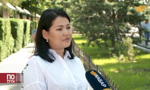 «По сути». Оптимизация бюджета Казахстана