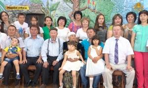 «Мерейлі отбасы». Семья Мамбетовых. СКО