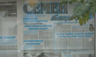 «Семей таңы» газетінде латын әрпімен жазылған мақала жарық көрді