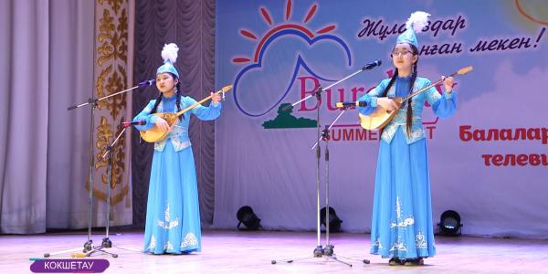 Дневник «Burabay Summer Fest». 6-выпуск