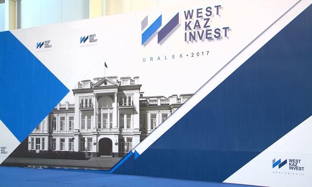 Более 200 млрд тенге инвестиций привлечено в экономику ЗКО