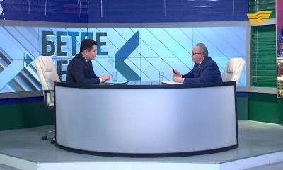 «Бетпе-бет». ҚР Парламенті Сенаты төрағасының орынбасары Бектас Бекназаров