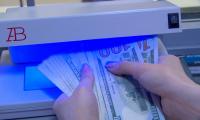 Курс доллара по отношению к тенге достиг 9-месячного максимума