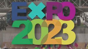«EXPO 2023» көрмесі Буэнос-Айреста өтеді