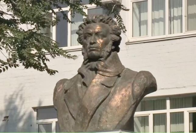 Оралда Александр Пушкин атындағы саябақ пайдалануға берілді