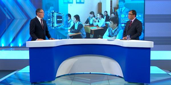 «Online». Система образования РК. Ерлан Сагадиев
