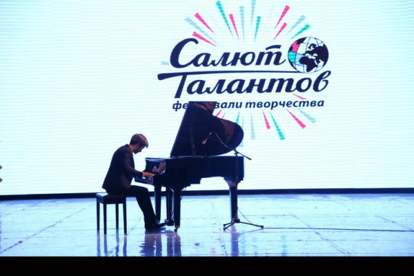Астана примет международный фестиваль-конкурс детского и юношеского творчества «Просторы вдохновения»