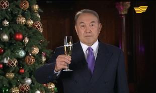 Нұрсұлтан Назарбаев Қазақстан халқын Жаңа 2016 жылмен құттықтады