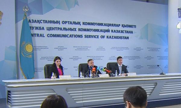 Мобильное приложение для казахстанских путешественников презентовал МИД РК