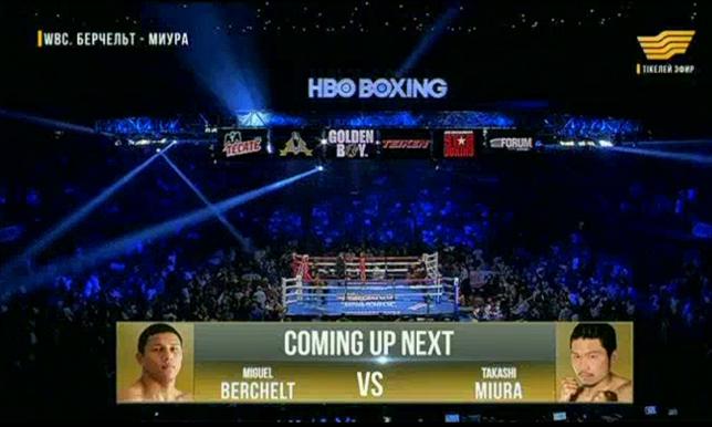 Профессиональный бокс «Мигель Берчельт – Такаши Миура»