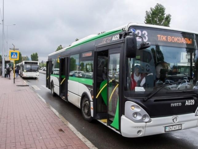Движение Shuttle Bus можно будет отследить в мобильном приложении