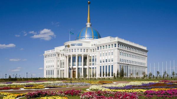 Акорда – резиденция Президента Республики Казахстан