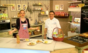 «Магия кухни». Гость: шеф-повар Джорджио Палации