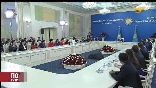 «По сути». День Первого Президента