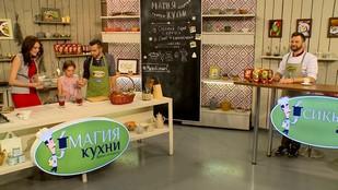 «Магия кухни». Певец, композитор Максим Лесников