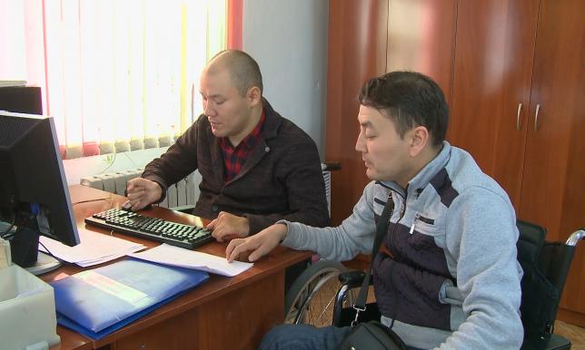 В Алматинской области активно трудоустраивают людей с ограниченными возможностями
