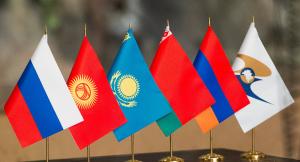 Таможенный кодекс ЕАЭС ратифицирован всеми странами ЕАЭС
