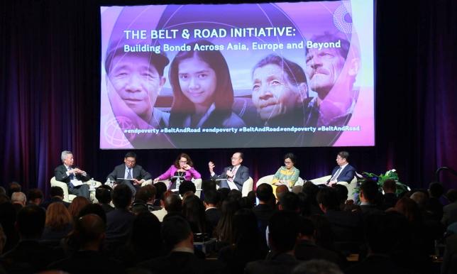 Делегация Правительства РК приняла участие в форуме Всемирного банка и МВФ