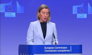 Могерини заявила о неготовности ЕС признать Иерусалим столицей Израиля