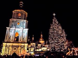 Казахская диаспора в Украине встречает Новый год