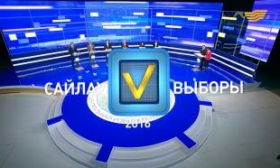 Теледебаты кандидатов в депутаты Мажилиса парламента РК по партийным спискам