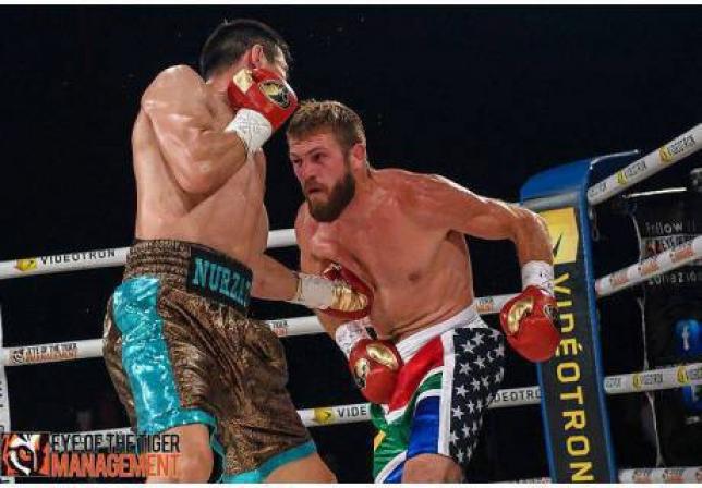 Нұрзат Сабиров кәсіпқой бокстағы екінші жеңісіне қол жеткізді