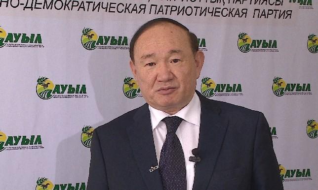 Заявление председателей партий по результатам выборов