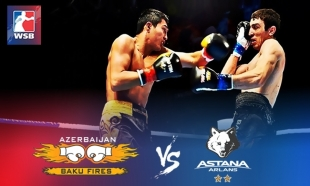 «Астана Арланс» – «Баку Файерс»