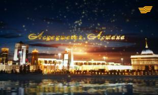 «Асқақтаған Астана» мерекелік концерті