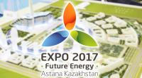 Ақмола облысында EXPO-ның бес энергия жобасы енгізілуі мүмкін