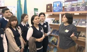 Астанада Ұлттық академиялық кітапханада кітап көрмесі өтті
